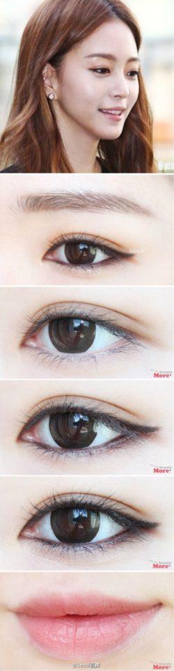 Delikatny makijaz oka