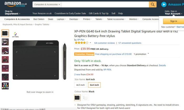 https://www.amazon.co.uk/Drawing-Digital-Signature-Graphics-Battery-free/dp/B078Y52K1M    XP-PEN G640 6×4 inch Drawing Tablet Digital Signature osu! with 8192 Graphics Battery-free stylus