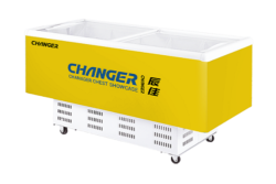 They are ideal for both small stores and modern-day large format departmental stores, and for use in parlors and eateries.Products such as frozen ready-to-eat foods, ice-cream packs benefit from visibility leading to impulse purchase.